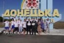 Управління спорту ДонОДА: На Донеччині дали старт «Європейському пробігу заради миру»